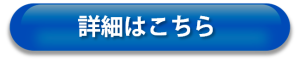 ao-kami