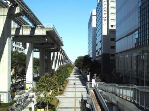 tachikawa-menscut