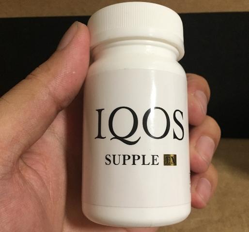 iqos-tokutyou12