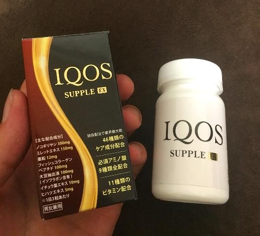 iqos-tokutyou3