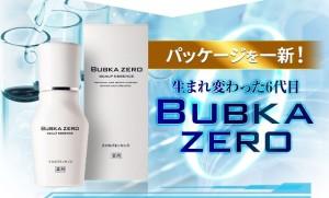 bubuka-zero