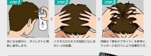 iqos-use2