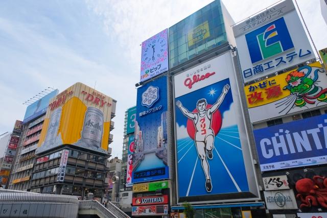 大阪のメンズ美容院