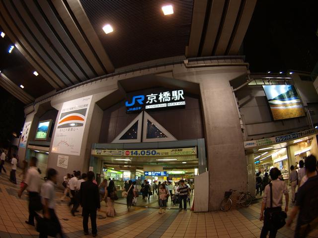 京橋のメンズ美容院