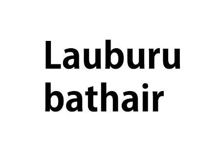 Lauburu bathair 渋谷2号店