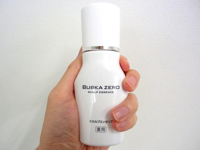 bubka-zero-lp1