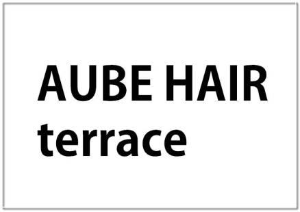 AUBE HAIR terrace 町田店
