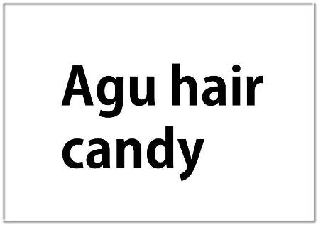 Agu hair candy 町田店