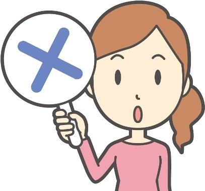 人の話を聞かない人の5つの特徴と対処法